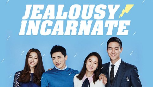 4924_JealousyIncarnate_Nowplay_Small